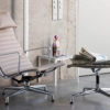 Vitra-Aluminium-Chair-fauteuil-leder-naturel